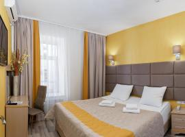 Hotel Element, hotel near State Historical Museum, Moscow