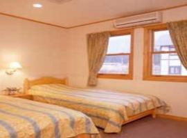 Pension Come Western style room with bath and toilet - Vacation STAY 14966,南魚沼市的飯店