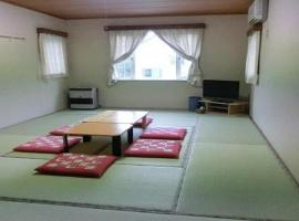 Pension Come Relax Tatami-room 12 tatami mats- Vacation STAY 14986,南魚沼市的飯店