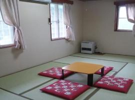 Pension Come Tatami-room with a calm atmosphere - Vacation STAY 14983,南魚沼市的飯店