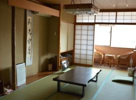 Asamushi Onsen Inn Tsubaki / Vacation STAY 15873, hotel in Aomori