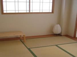 Guesthouse Hyakumanben Cross japanese room / Vacation STAY 15396, hotel near Shugakuin Imperial Villa, Kyoto
