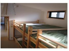 Guesthouse Hyakumanben Cross-Women's dormitory / Vacation STAY 15393、京都市のホテル