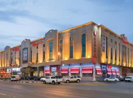 Ramada by Wyndham Dammam Khaleej Road, hotel near King Fahd International Airport - DMM, Dammam