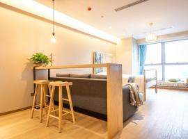 Tianjin G'apartment - Horizen Capital, hotel near Tianjin Binhai International Airport - TSN, Tianjin