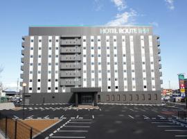 Hotel Route-Inn Ishioka, hotel near Higashi Tsukuba Utopia, Ishioka
