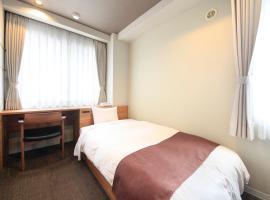 Posada Suimei、箱根町のホテル