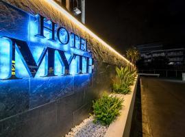 Hotel MYTH、千葉市のホテル