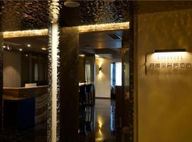 Chongqing KR luxury hotel(Yuan Zhu), hotel in Chongqing