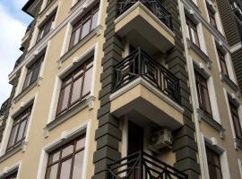 Атмосфера Отель, отель в Сочи