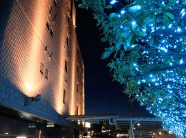 Hotel Cherena Kunitachi (Adult Only), hotel near Sanrio Puroland, Kunitachi