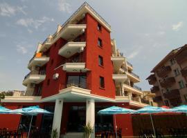 Salena Plaza Hotel, отель в Приморско