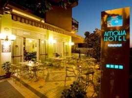 Amoha Hotel - Cattolica, отель в Каттолике