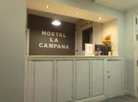 Hostal La Campana, guest house in Toledo