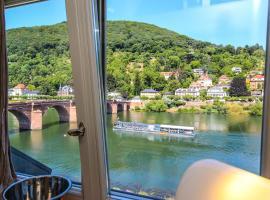 BS Luxury Apartment, Hotel in Heidelberg