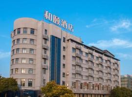 Yitel Pudong Airport, hotel near Shanghai Pudong International Airport - PVG, Shanghai