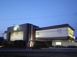 Hotel Sindbad Oyama(Adult Only), hotel in Honden