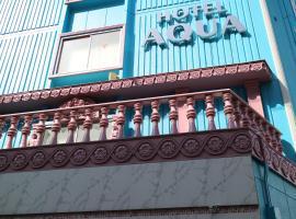 HOTEL AQUA (Adult only), hotel in Hiroshima