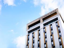 Hotel Intergate Hiroshima, отель в Хиросиме