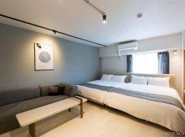 ORIGAMINN 702 & 5 mins PeacePark, appartamento a Hiroshima