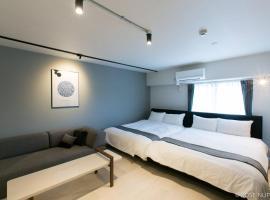 ORIGAMINN 602 & 5 mins PeacePark, appartamento a Hiroshima