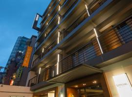 Simple + Hotel, boutique hotel in Taipei