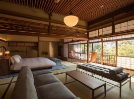 Luxury hotel SOWAKA, hotel in Kyoto