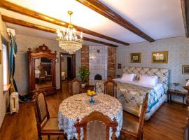 Бутик- отель Империал, отель в Суздале