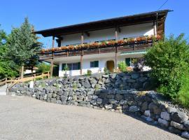 Ferienwohnung Loch - [#96293], hotel in Rettenberg