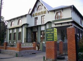 Lemon, готель у місті Дрогобич