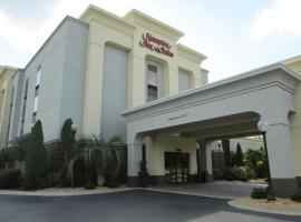 Hampton Inn & Suites Macon I-75 North, hotel in Macon