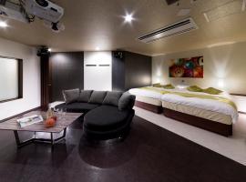 HOTEL BYAKKA, hotel near Inuyama Castle, Kagashima