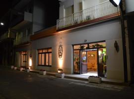Hotel Virgilio, hotel a Tropea