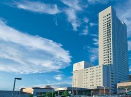 ロワジールホテル豊橋、豊橋市のホテル