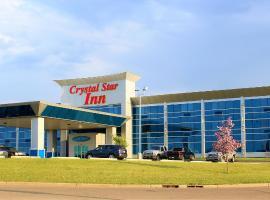 Crystal Star Inn Edmonton Airport, hotel em Leduc