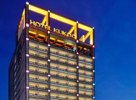 Best Western Premier Hotel Kukdo, hotel near Dongdaemun Market, Seoul