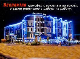 Gostinyi Dom, hotel in Bryansk