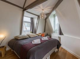 Great Location in City Center Amsterdam, guest house in Amsterdam