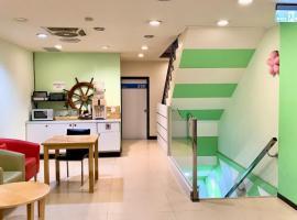 寶山假期旅館,中壢區的飯店