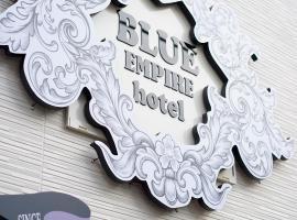 Blue Empire Hotel, hotel near Okubo Park, Tokyo