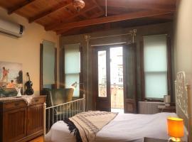 Cosy Greek House, δωμάτιο σε οικογενειακή κατοικία στην Κωνσταντινούπολη