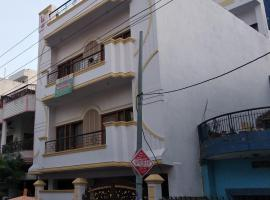 Imperial Homes, guest house in Varanasi