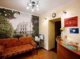 Отель Свердлова 27, отель в Екатеринбурге