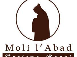Moli l'Abad, camping in Puebla de Benifasar