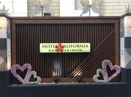 Hotel California Kaminarimon (Adult Only), love hotel in Tokyo