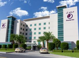 Premier Inn Dubai Investments Park, hotel near Al Maktoum International Airport - DWC, Dubai
