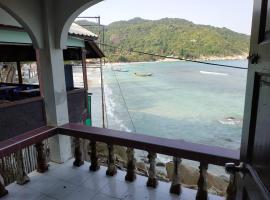 The Rock Bungalows, hotel in Haad Rin