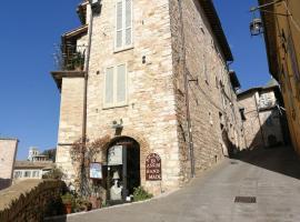 "Appartamento ""Torre Medievale Santa Chiara"", apartment in Assisi"