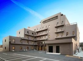 The Kato Hotel, hotel near Chubu Centrair International Airport - NGO, Tokai