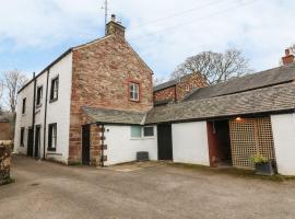 Oak Cottage, Appleby-in-Westmorland, hotel in Appleby